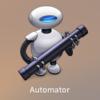 Mac 画像を超簡単にリサイズする方法